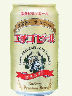 エチゴ ピルスナー 350ml缶