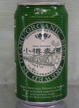小樽麦酒 オーガニック ピルスナー 350ml缶