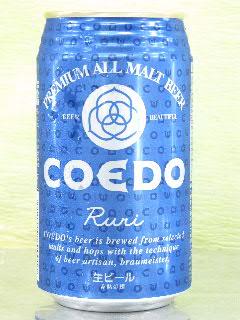 コエド ビール 瑠璃-Ruri 350ml缶