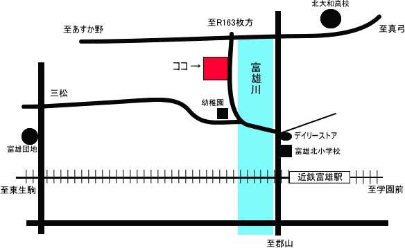 アクセスマップ − スズキのバイクなら奈良県の(有)内藤輪業社にお任せ下さい!